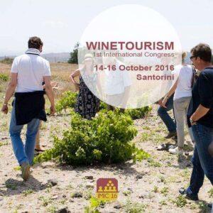 Διεθνές Συνέδριο για τον οινικό τουρισμό στη Σαντορίνη