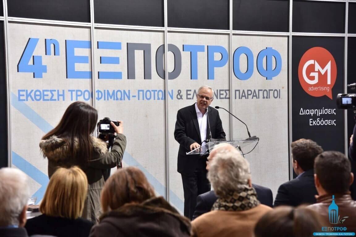 Ο Υπουργός Αγροτικής Ανάπτυξης και Τροφίμων, κ. Βαγγέλης Αποστόλου στην 4η ΕΞΠΟΤΡΟΦ