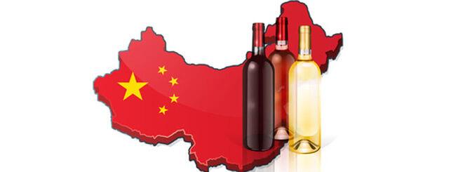 Κίνα, η βιταμίνη της παγκόσμιας αγοράς οίνου