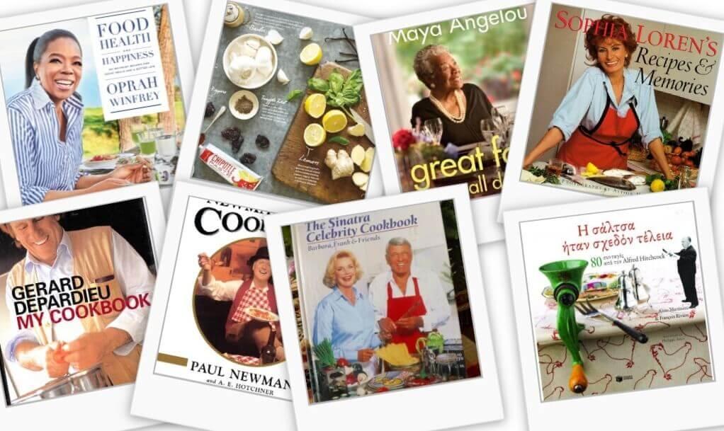 Βιβλία μαγειρικής από διάσημες πένες