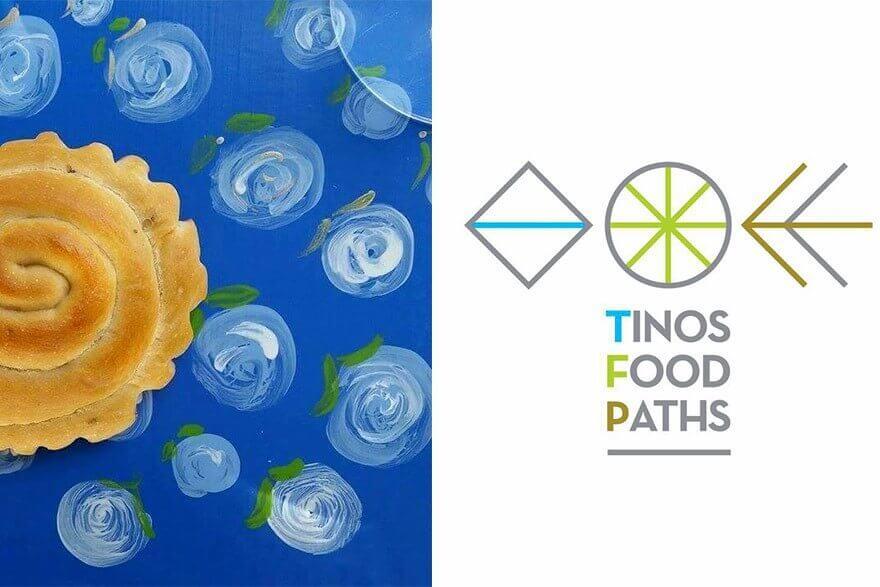 Τήνος: Φεστιβάλ Γαστρονομίας Tinos Food Paths 2017