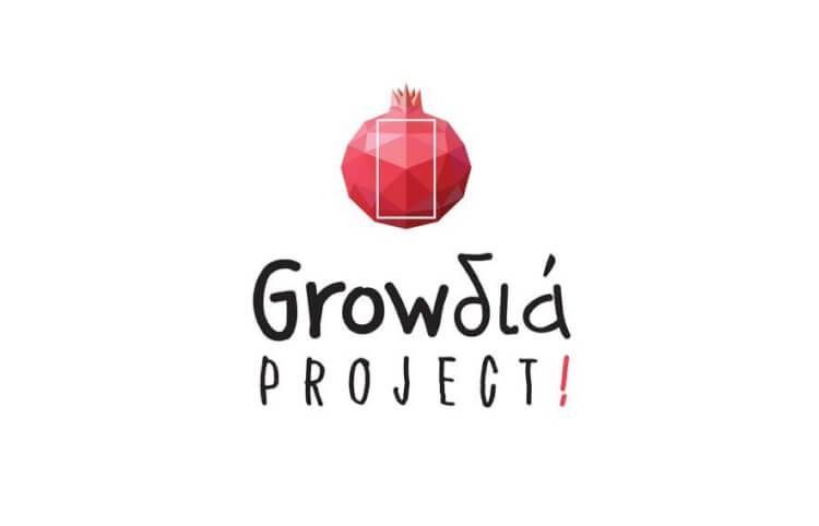 Growδιά project: Υιοθετήστε τη δική σας ροδιά