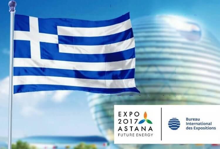 Η εντυπωσιακή παρουσία της Ελλάδας στο Καζακστάν