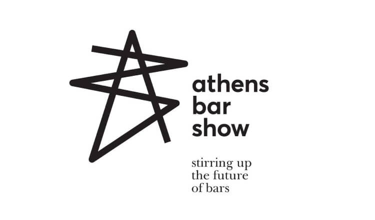 Athens Bar Show: 7-8 Νοεμβρίου στην Τεχνόπολη