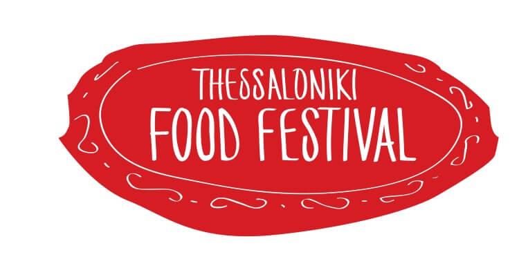 Το «7ο Thessaloniki Food Festival» δίνει ραντεβού στην Αθήνα