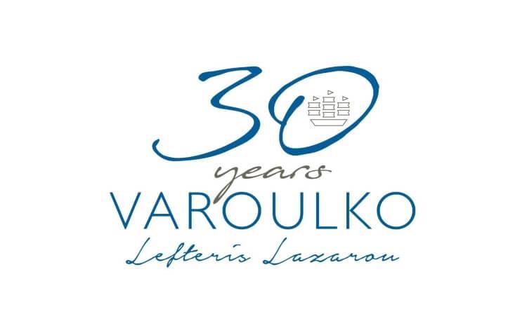 30 χρόνια Βαρούλκο