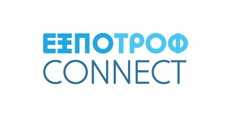 Στην 5η ΕΞΠΟΤΡΟΦ θα πραγματοποιηθεί μια σειρά από δωρεάν workshops από το skywalker.gr