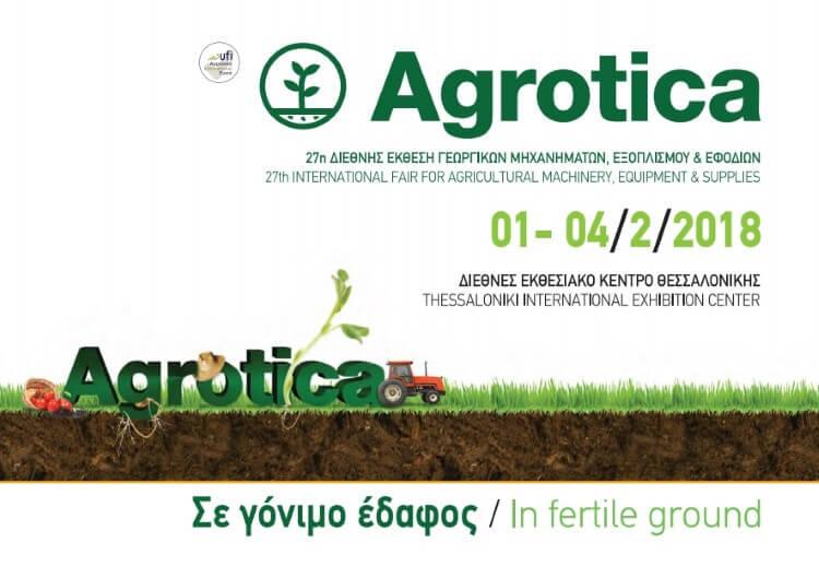 Η έκθεση Agrotica επιστρέφει στις 1-4 Φεβρουαρίου στο ΔΕΘ