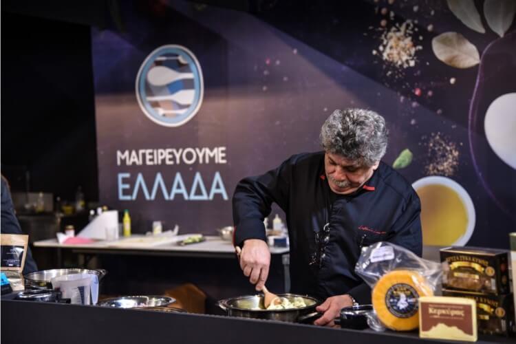 5η ΕΞΠΟΤΡΟΦ: Γαστρονομικές εκπλήξεις στο «Μαγειρεύουμε Ελλάδα»