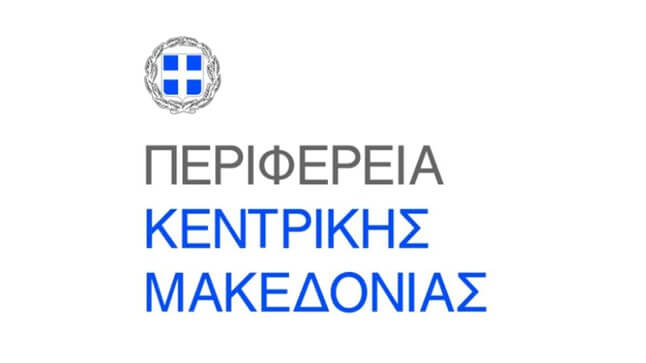 Η Μακεδονική κουζίνα στην Unesco