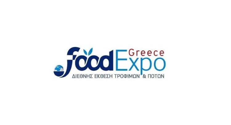 Αντίστροφη μέτρηση για την Food Expo 2018