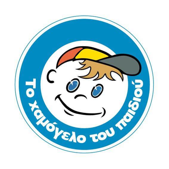 Συλλογή τροφίμων και ειδών πρώτης ανάγκης για «Το Χαμόγελο του Παιδιού»