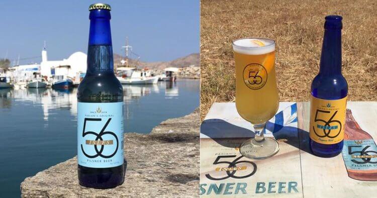 Παγκόσμια διάκριση για μια μπύρα από την Πάρο