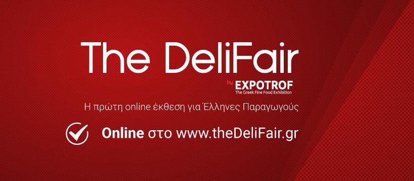 Ολοκληρώθηκε η The DeliFair by ΕΞΠΟΤΡΟΦ