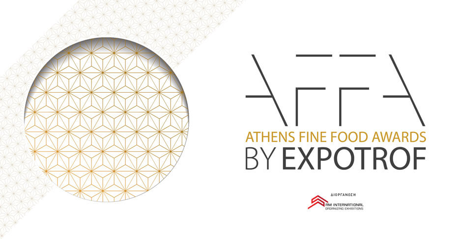 Athens Fine Food Awards by EXPOTROF 2021: The big winners of the small food quality competition