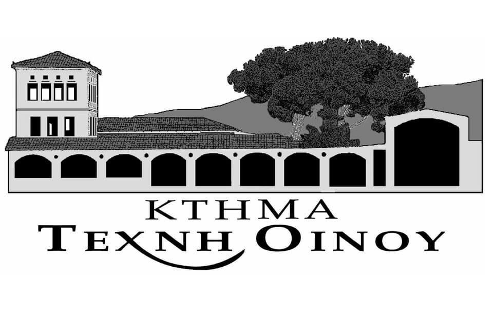 Βραβείο Καλύτερου Παραγωγού στην Ελλάδα για το Κτήμα Τέχνη Οίνου