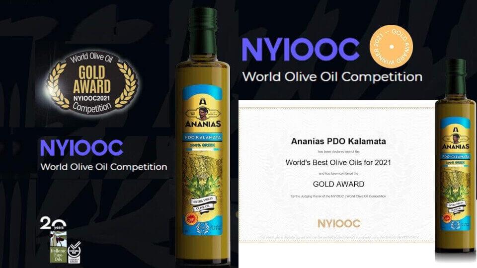 Ελληνικά Εκλεκτά Έλαια: Χρυσό Βραβείο στον Διεθνή Διαγωνισμό Ελαιόλαδου της Νέας Υόρκης