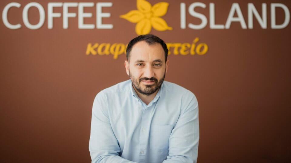 Coffee Island: Διακρίθηκε ως Franchisor of the Year 2021
