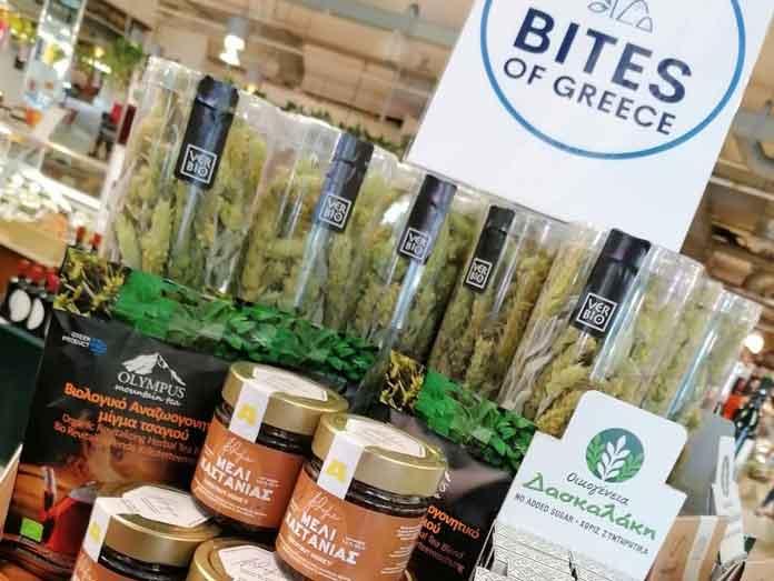 Bites of Greece: Τα ελληνικά προϊόντα που ξεχώρισαν
