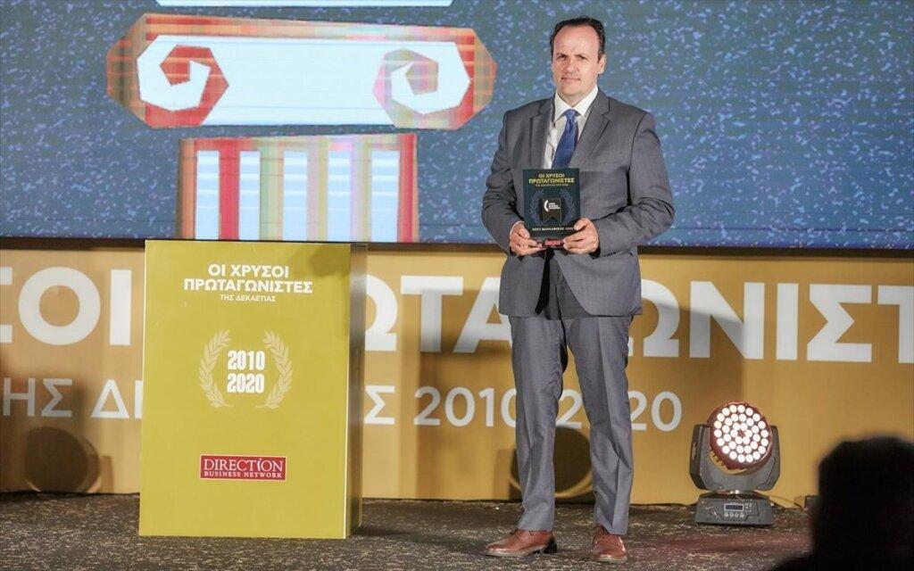 Λουξ: Κέρδισε το Βραβείο «Greek Business Champion της Δεκαετίας»