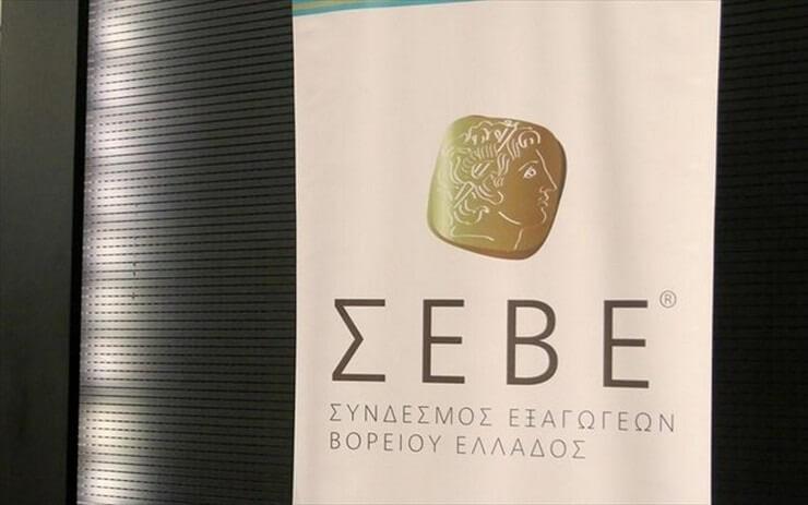Έρευνα ΣΕΒΕ: Αυξημένες εξαγωγές αναμένει το 60% του F&B Κλάδου για το 6μηνο