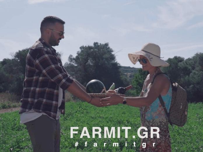 Farmit.gr: Students build digital shopping platform for farmers