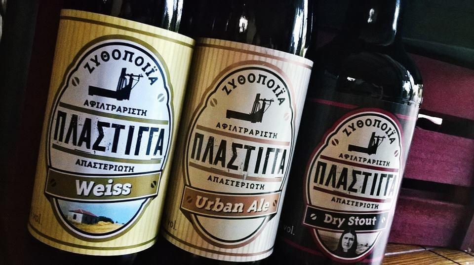 Ζυθοποιία Πλάστιγγα: Μπαίνει στην non alcohol μπύρα