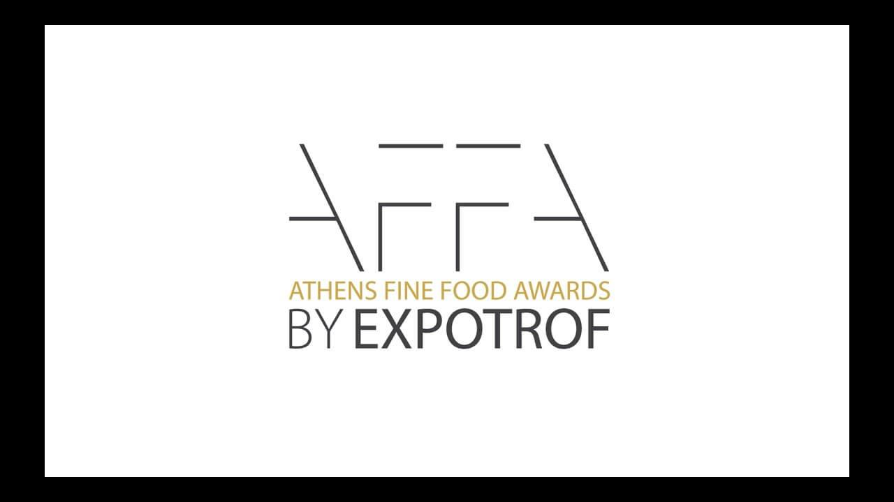 Ξεκινούν οι αιτήσεις συμμετοχής για τα Athens Fine Food Awards 2022.